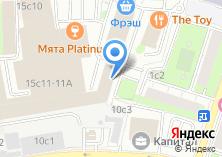 Компания «Little Drama» на карте
