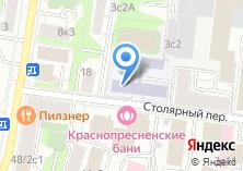 Компания «Московский городской педагогический университет» на карте