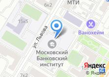 Компания «Московский Банковский Институт» на карте