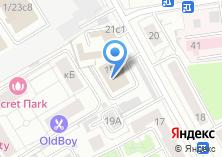 Компания «Хамельтон Стандарт-Наука» на карте