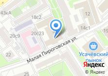 Компания «Авиасалон» на карте