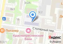 Компания «Педагогический колледж №5» на карте