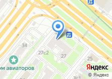 Компания «Ars Mobile» на карте