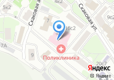 Компания «3 Центральный военный клинический госпиталь им. А.А. Вишневского Минобороны России» на карте