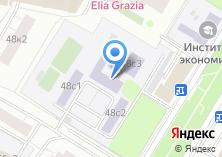 Компания «Школа-интернат №19» на карте