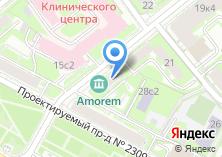 Компания «Amorem» на карте