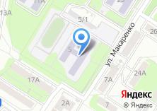 Компания «Средняя общеобразовательная школа №41» на карте