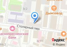 Компания «Пеллетерия» на карте