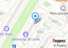 Компания «Муниципалитет внутригородского муниципального образования Черёмушки» на карте