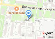Компания «Управление развития строительных технологий г. Москвы» на карте