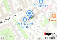 Компания «Вкусы Армении» на карте