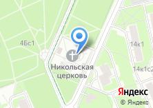 Компания «Храм святителя Николая Чудотворца у Соломенной сторожки» на карте