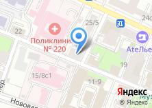 Компания «ЛюксДом» на карте