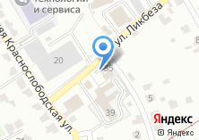 Компания «Сварка-Центр» на карте