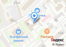 Компания «АКБ Новикомбанк» на карте