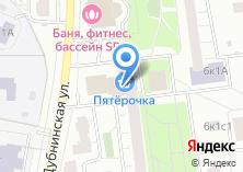 Компания «Кулер.ру» на карте