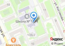 Компания «Центр образования №1454» на карте