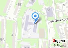 Компания «Средняя общеобразовательная школа №13 им. И.В. Болдина» на карте