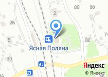 Компания «ЯСНАЯ ПОЛЯНА Козлова Засека» на карте