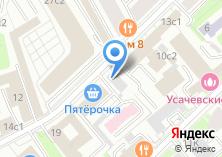 Компания «Идилия» на карте