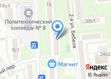 Компания «Art-by.ru» на карте