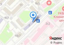 Компания «ДИМСИ» на карте