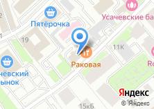 Компания «Утесоф» на карте