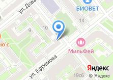Компания «ПРОФКУХНЯ» на карте