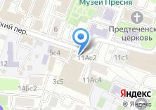Компания «Продуктовый магазин в Верхнем Предтеченском переулке» на карте