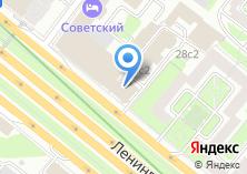 Компания «РБК-911» на карте