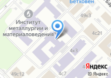 Компания «Институт металлургии и материаловедения им. А.А. Байкова РАН» на карте