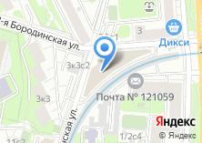 Компания «СОТранс» на карте