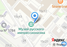 Компания «Музей Русского импрессионизма» на карте