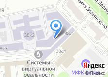 Компания «Институт динамики геосфер РАН» на карте