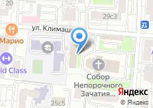 Компания «Курия Архиепархии Божией Матери в Москве» на карте