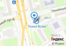 Компания «Ремонтная мастерская на Дмитровском шоссе» на карте