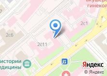 Компания «Клиника урологии» на карте