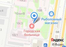 Компания «ПОХОРОННЫЙ ДОМ ЩЕРБИНКА» на карте