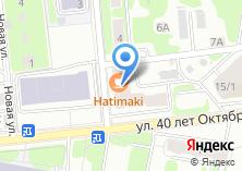 Компания «Строящийся жилой дом по ул. 40 лет Октября (Щербинка)» на карте