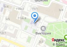 Компания «Пресня» на карте