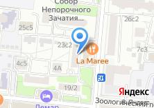 Компания «OpenDance» на карте