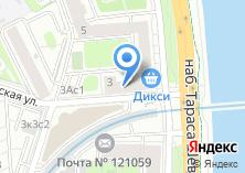 Компания «Графо-Логос» на карте