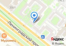 Компания «Сантегра  - Сантегра Москва» на карте