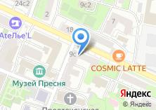 Компания «ПЛАНЕТА ЦВЕТОВ» на карте