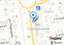Компания «АвтоКолор» на карте