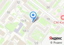 Компания «ХОТЭНДКОЛД» на карте