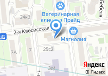 Компания «ОПОП Северного административного округа Савёловский район» на карте