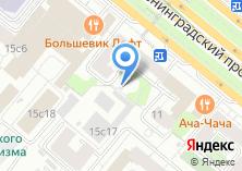 Компания «Экзюпери» на карте
