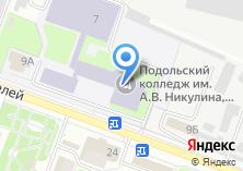 Компания «Государственное профессиональное училище №27» на карте