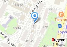 Компания «Mechanicalwatch.ru» на карте